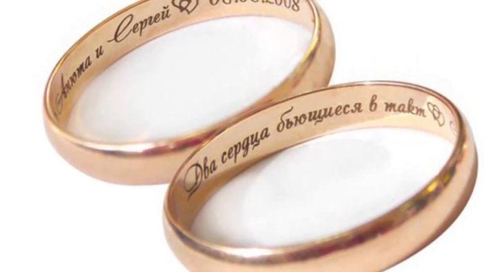 Nhẫn cưới khắc tên